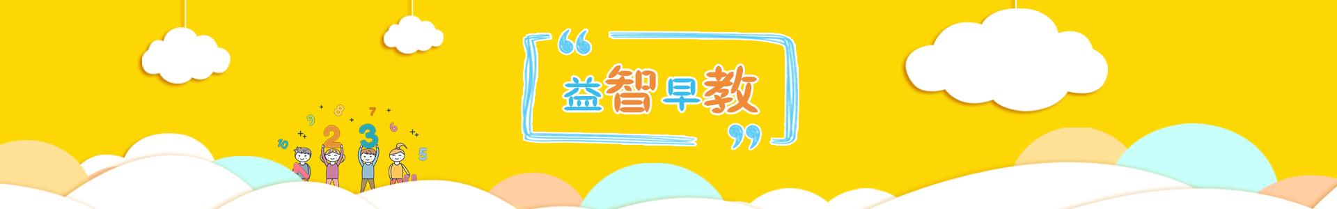 台州语言障碍